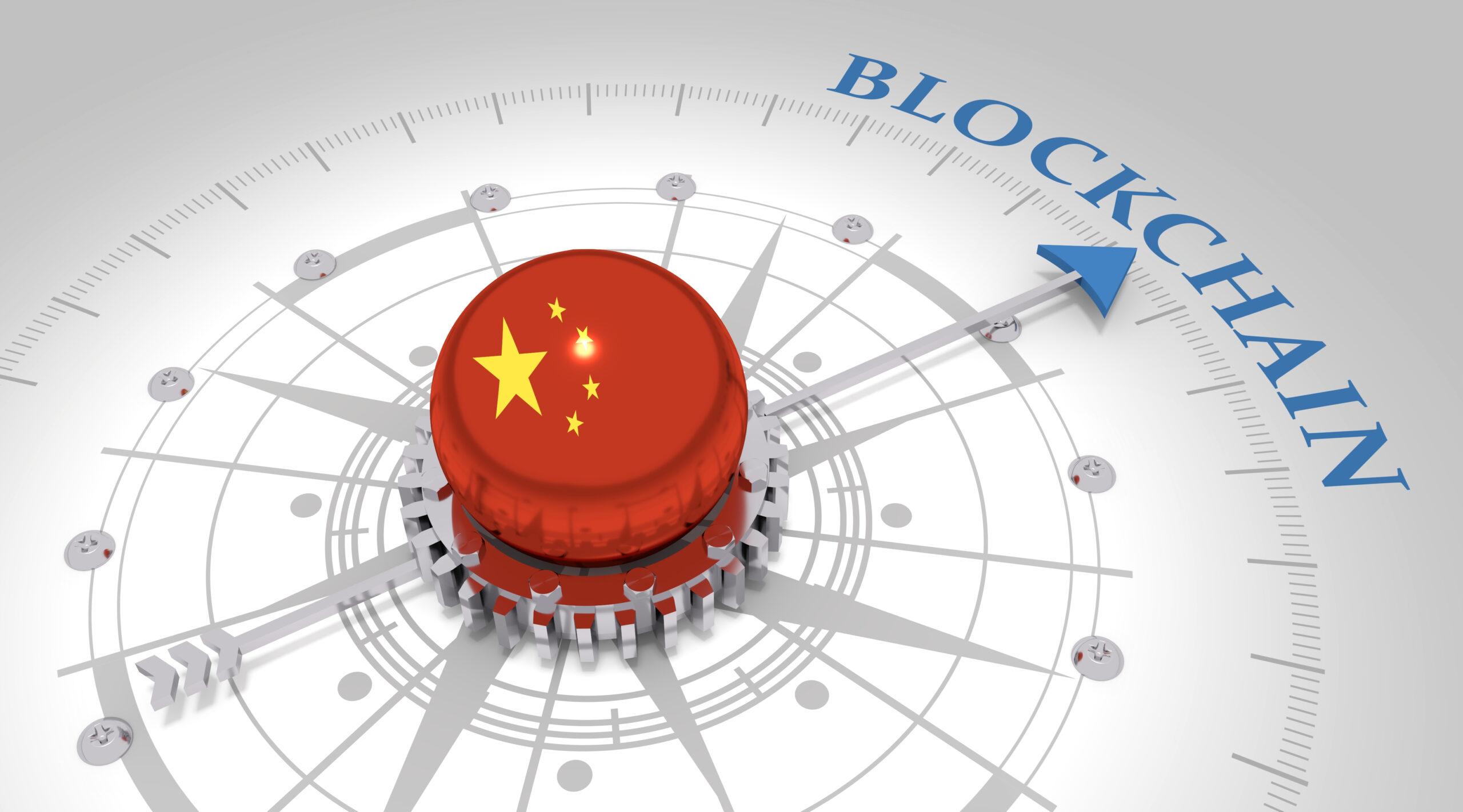 ブロックチェーンに賭けた中国──北京冬季五輪に向けて【特別レポート】