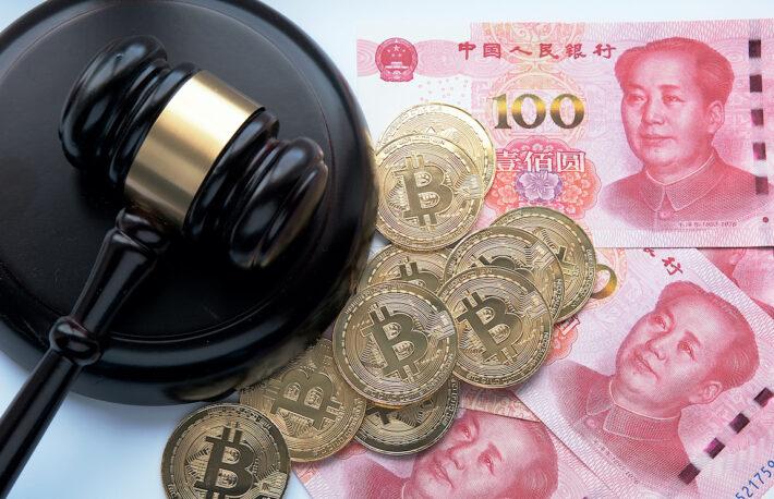 ビットコインのハッシュレートが低下──中国の規制を反映か