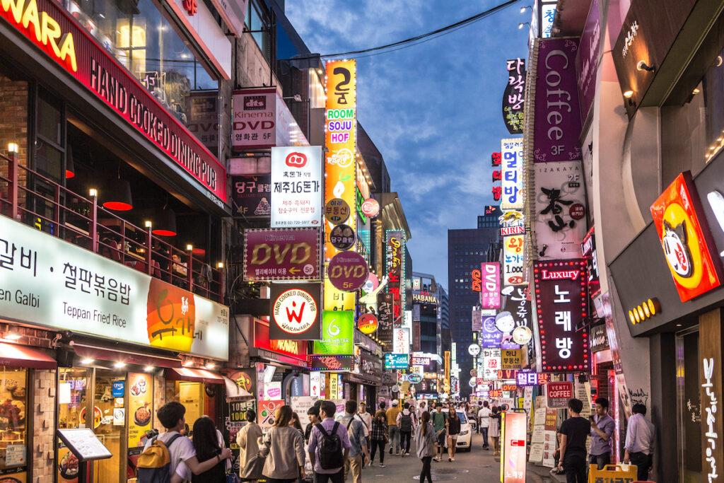 韓国の暗号資産取引所、高リスクのコイン取引停止──規制強化に対応