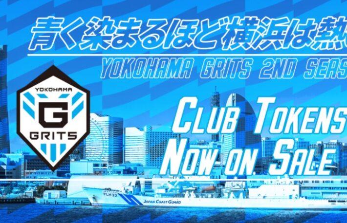 横浜のアイスホッケーチーム、クラブトークンで資金調達