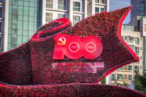 中国の暗号資産取り締まり:カレンダーから見えてくる「なぜ今?」の理由