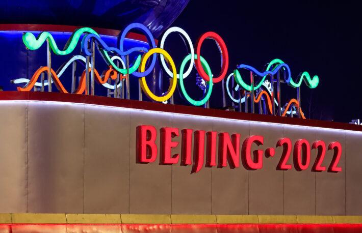 北京五輪でのデジタル人民元ボイコットを要請:米上院議員