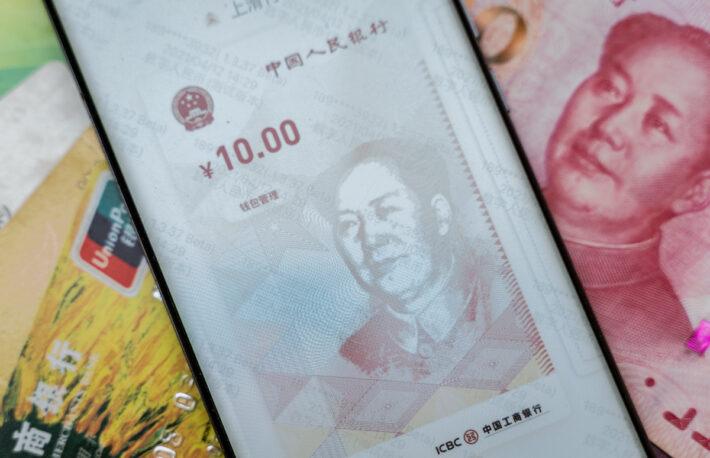 デジタル人民元のハードウェアウォレット搭載──中国メーカーがスマートフォン新機種発表