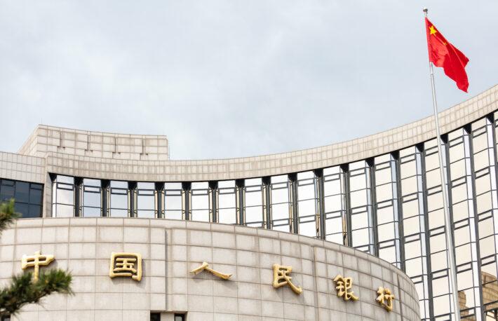 """中国人民銀行、深圳で暗号資産企業を""""整頓"""""""