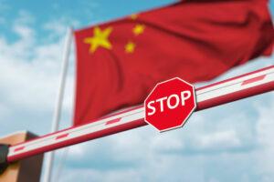 中国の暗号資産全面禁止、DeFi(分散型金融)にはプラスか