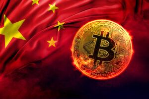 中国の暗号資産規制、9年の歴史