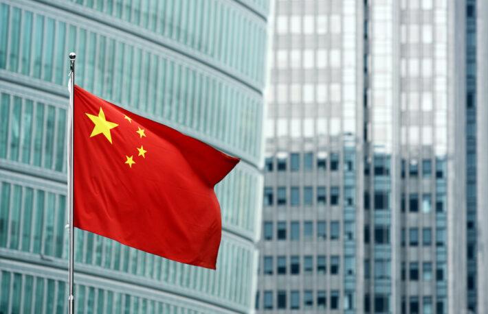 ビットメイン、マイニング機器の中国本土への出荷停止を発表